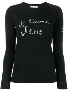 свитер Je taime Jane Bella Freud