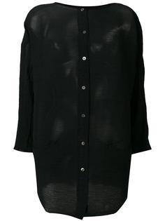 textured shirt  Issey Miyake Cauliflower