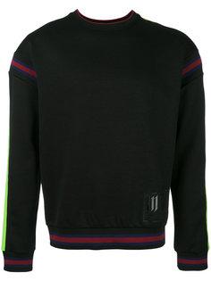 stripe story cycle sweatshirt  McQ Alexander McQueen