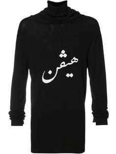 longsleeved T-shirt  Thamanyah