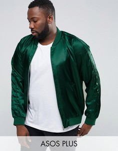 Зеленая атласная куртка-пилот ASOS PLUS - Зеленый