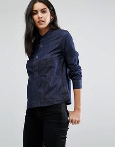 Рубашка с воротником на пуговице G-Star Stalt - Синий