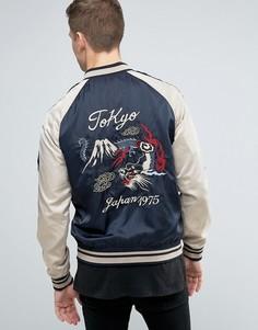Сувенирная куртка-пилот Jack & Jones Vintage - Темно-синий