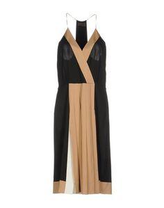Платье до колена Jo No Fui