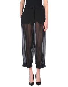 Повседневные брюки IM Isola Marras