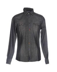 Джинсовая рубашка Avignon