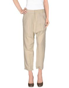 Повседневные брюки Guarapo