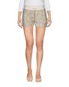 Повседневные шорты Philipp Plein Couture
