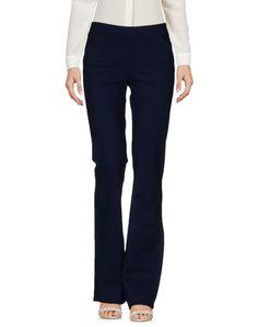Повседневные брюки Chiara Boni LA Petite Robe