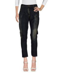 Джинсовые брюки Pour MOI