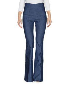 Джинсовые брюки Odieuses