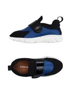 Низкие кеды и кроссовки Carven