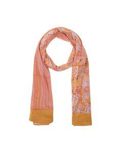 Палантин Antik Batik