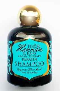 Шампунь для волос мускус 70мл HAMMAM EL HANA