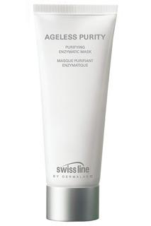 Очищающая энзимная маска 75 мл SWISS LINE