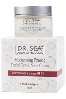Крем для лица, глаз SPF25 DR.SEA