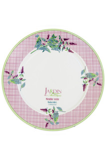 Набор обеденных тарелок - 2 шт Primavera
