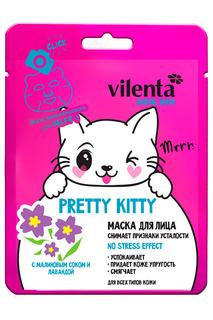 Animal mask pretty kitty Vilenta