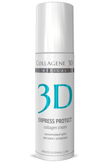 Крем-эксперт 150 мл MEDICAL COLLAGENE 3D