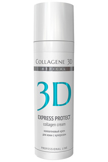Крем-эксперт 30 мл MEDICAL COLLAGENE 3D