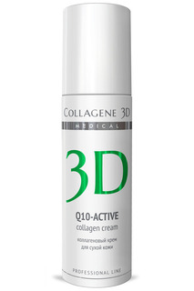 Крем-эксперт Q10-active 150 мл MEDICAL COLLAGENE 3D
