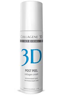 Крем-эксперт Post peel 150 мл MEDICAL COLLAGENE 3D