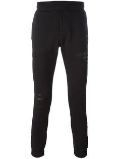 спортивные брюки с тональным принтом Diesel Black Gold