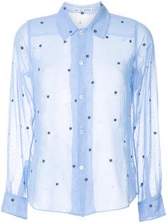 рубашка с цветочным узором Jupe By Jackie