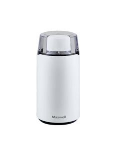 Кофемолки MAXWELL
