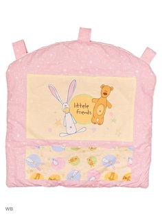 Бортики для кроватей Kids Comfort