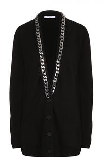 Удлиненный кардиган свободного кроя с декоративной цепью Givenchy