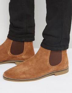 Замшевые ботинки челси KG By Kurt Geiger Kinross - Рыжий