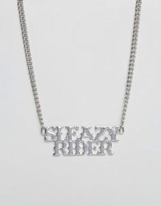 Ожерелье-цепочка с крупными звеньями Sleazy Rider Sacred Hawk - Серебряный