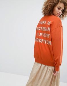 Oversize-свитшот с надписью сзади STYLENANDA - Оранжевый