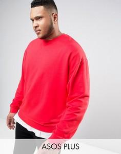 Бордовый oversize-свитшот ASOS PLUS - Красный