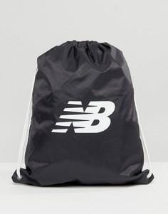 Черный рюкзак на затягивающемся шнурке New Balance - Черный