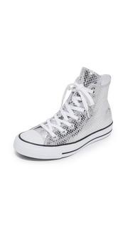 Металлизированные кроссовки с высоким берцем Chuck Taylor All Star Converse