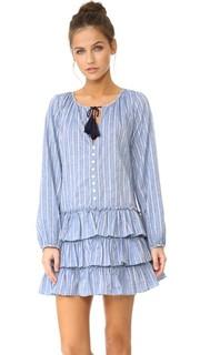 Платье Nadine Misa