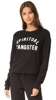 Укороченная толстовка SG Spiritual Gangster