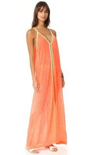 Макси-платье Sun Pitusa
