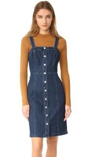 Облегающее платье Sydney на пуговицах AG