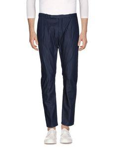 Джинсовые брюки Paolo Pecora MAN