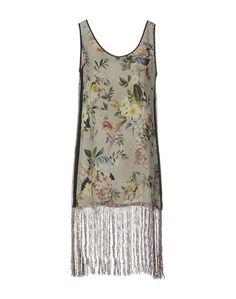 Платье до колена Twin Set Simona Barbieri