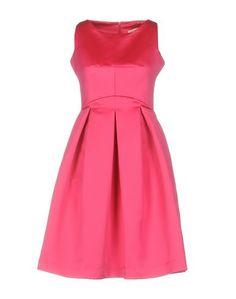 Короткое платье Maison Olivia