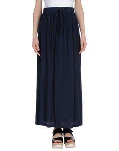 Длинная юбка Minimum