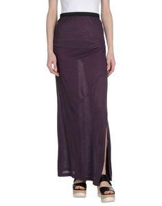 Длинная юбка Pinko Grey
