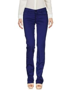Повседневные брюки Cnc Costume National