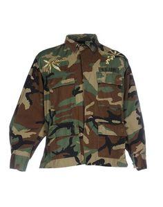 Куртка Thats IT!