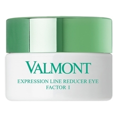 VALMONT Восстанавливающий крем для кожи контура глаз І Expression Line Reducer Eye Factor I 15 мл