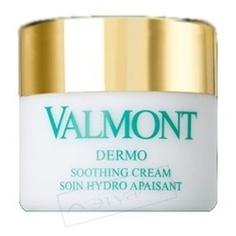 """VALMONT """"Успокаивающий крем"""" для чувствительной кожи 50 мл"""